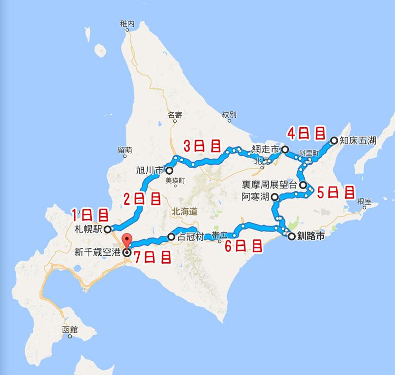 北海道横断カントリーサインの旅