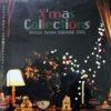 ゲーム音楽好きにおすすめしたいクリスマスソングアルバム!スクエニのクリスマス・コレクションズ music from SQUARE ENIX