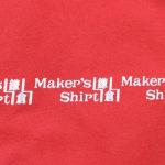 福袋レビュー☆鎌倉シャツの福袋をゲットしてきましたinグランフロント大阪
