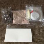 無印良品 バレンタイン手作りキット 自分でつくる ザッハトルテ 8個分(8袋分)
