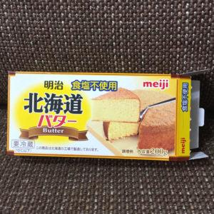 明治北海道バター 食塩不使用