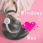 Windowsで聴いていた音楽をMacのiTunesに登録したいんだけど