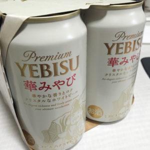 ヱビスビール・ホワイトビール「華みやび」