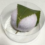 あっさり上品な桜餅!一度は食べてほしいザ・リッツ・カールトン大阪の桜スイーツ