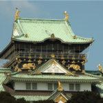 大阪市民は知っておきたい!大阪市地下鉄一日乗車券の施設割引がお得!