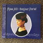 パリを歩いている気分に♪『Miss AOI ー Bonjour, Paris!」手嶌葵さん洋楽カバーアルバム第三弾