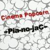 映画の名曲カバーアレンジがカッコイイ!!→Pia-no-jaC←「Cinema Popcorn」