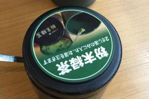 くら寿司 緑茶