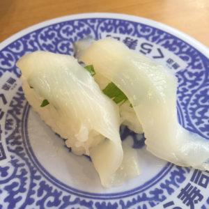 くら寿司 マイカ