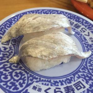 くら寿司 タチウオ