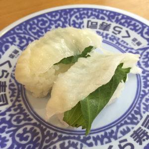 くら寿司 エンガワ(カレイ)