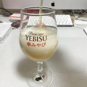 ヱビスビール 華みやびオリジナルグラス