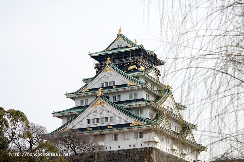 大阪城公園 天守閣