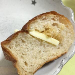Boulangerie gout(ブーランジュリーグウ)はちみつバター