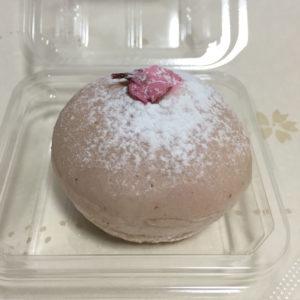 Boulangerie gout(ブーランジュリーグウ)桜もちいちご