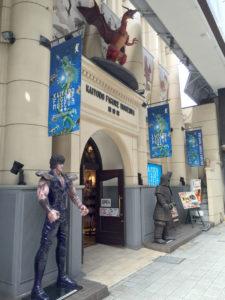 長浜駅 海洋堂