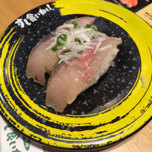 すし食いねぇ! 回転寿司