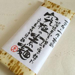 小豆島手延べそうめん 究極の素麺