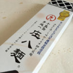 そうめんは小豆島のそうめんが美味しい!