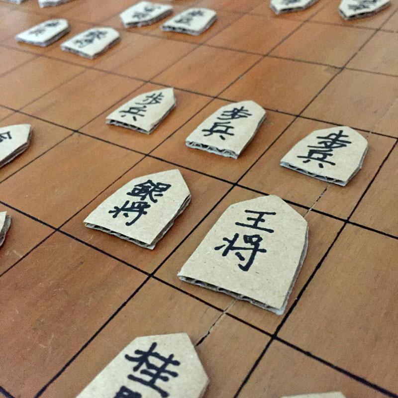 手作りダンボール将棋駒