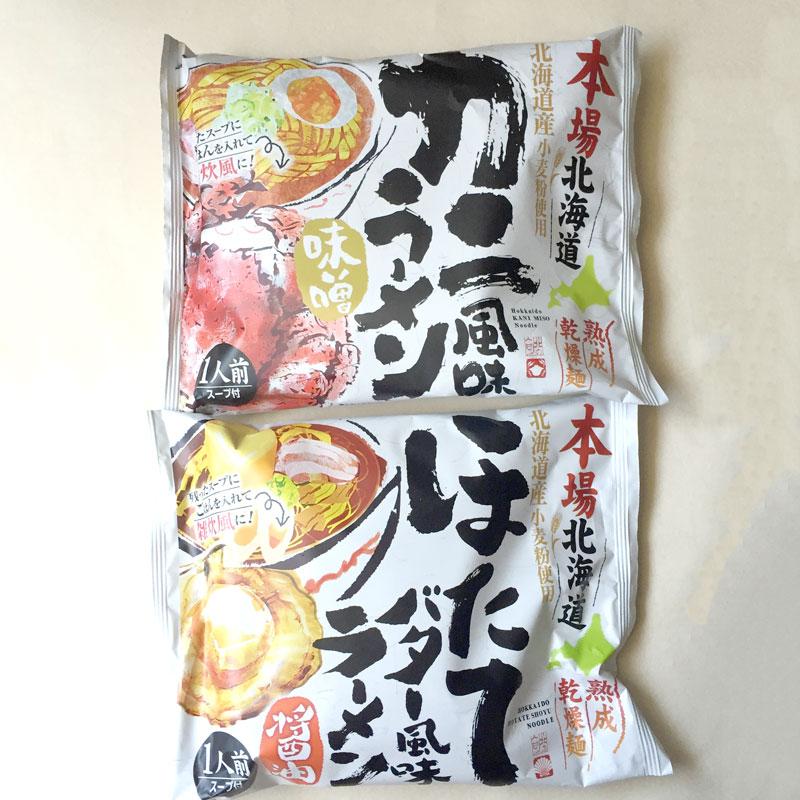 藤原製麺 本場北海道カニ風味ラーメン味噌 ほたてバター風味ラーメン