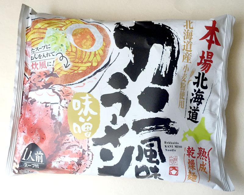 藤原製麺 本場北海道カニ風味ラーメン味噌