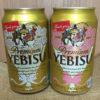 これはイイ!ヱビスビール <冷やすと変わる>花束デザイン缶&乾杯グラスをゲット!父の日に良いね!!