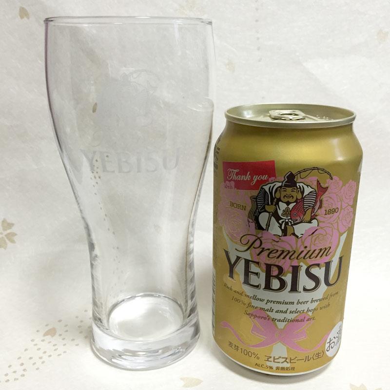 ヱビスビール <冷やすと変わる>デザイン缶 YEBISU特製乾杯グラス