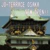 大阪城公園に『JO-TERRACE OSAKA(ジョー・テラス・オオサカ)』がオープン!見どころをチェック♪