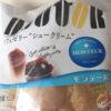 期間限定モンテール『ドトール・カフェゼリーシュークリーム』を食べてみた。ほろ苦で夏っぽい!