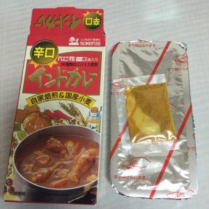 創健社 インドカレー