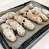 パナソニックのホームベーカリー『SD-MDX100』体験セミナーに行ってきたよ!自宅パンの世界が広がって楽しい!欲しい!!