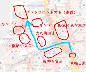 東梅田 グランフロント大阪 行き方