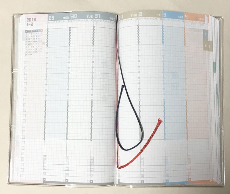 コクヨ ジブン手帳 mini ダイアリー2018 ピンク×グリーン ニ-JCMD2PG-18
