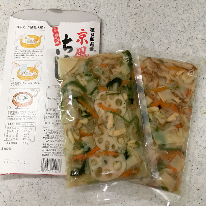 味の顔見世 京風ちらし寿司の素 きむらく