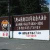 和歌山県橋本市からレンタカーで高野山へ。国道370号線~国道480号線はドライブ好きにもキビしい修行の道