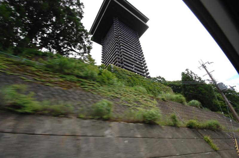ごまさんスカイタワー展望台