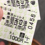 大阪市内から関西国際空港へ行くのに『関空ちかトクきっぷ』を利用してみた