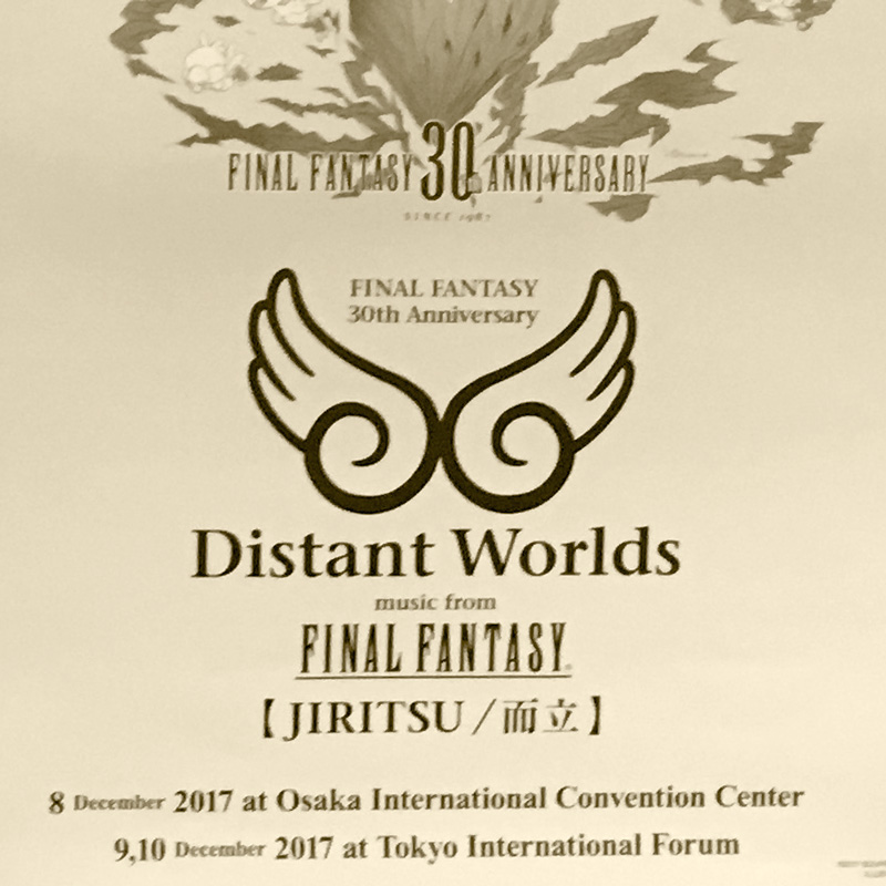 FINAL FANTASY 30th Anniversary Distant Worlds: music from FINAL FANTASY 而立 / JIRITSU