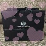 大阪でピエール・マルコリーニのチョコレートを買うならおすすめはここ!2018年版
