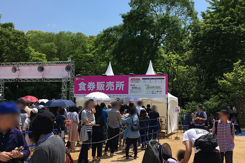 餃子フェス 大阪城公園2018