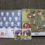 薄桜鬼 遊戯録DSが届きました!