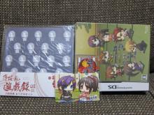 薄桜鬼 遊戯録DS