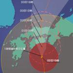 台風12号『タラス』がやってくる