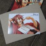 薄桜鬼検定公式テキスト本の予約特典沖田さんカード届きました
