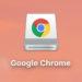 Mac版 Google Chrome をインストールしてみよう